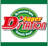 「super D' station」